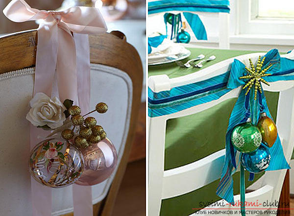 Serving of the New Year's table, tips and recommendations for composing the central compositions for the New Year's table, decorating chairs, instructions and photo examples .. Photo №6
