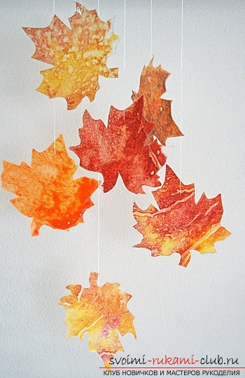 We make autumn articles from paper .. Photo №5