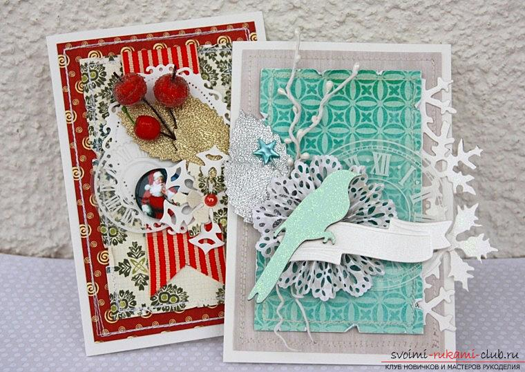 Creation of a design card for Christmas holidays - a master class. Photo # 2
