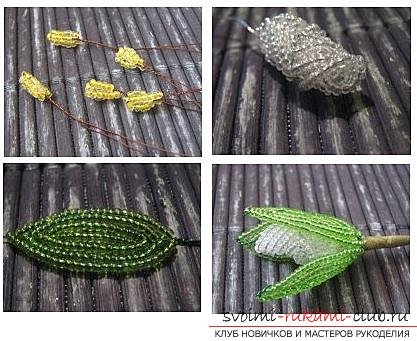 How to weave a flower of narcissus from beads, two variants in different techniques of weaving, diagrams, photos and description. Photo №4