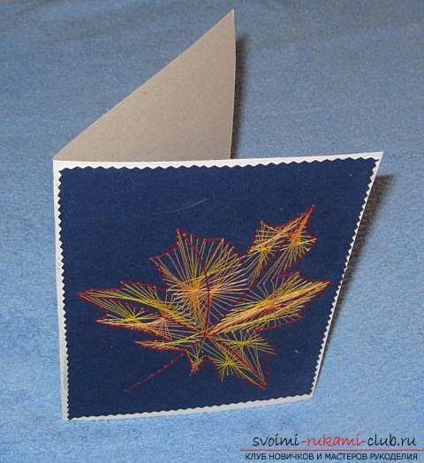 """We embroider the autumn leaf in the technique of """"isolate"""". Photo # 23"""