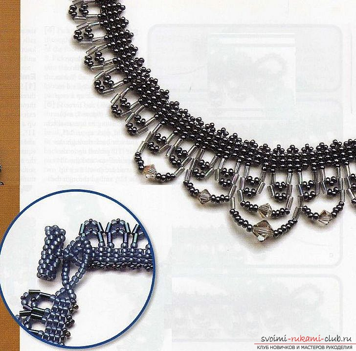 Different schemes of weaving necklaces from beads. Ornaments on the neck, created with the help of different ways of beading .. Photo # 11