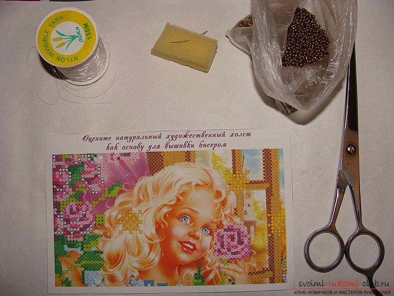 Description of seams used for embroidery with beads. Photo # 2