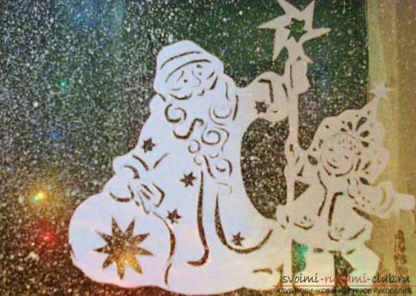 New-year stencils on the windows, how to decorate the window with the help of paper elements, how to make and what are the ways of using New Year stencils on the windows .. Photo # 1