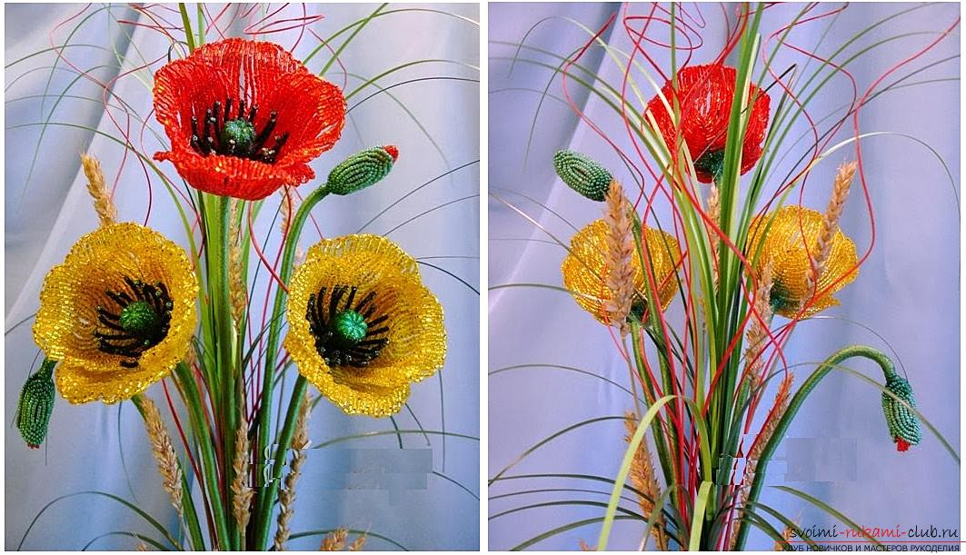 How to weave flowers of poppies, photo and description of weaving a bouquet of poppies. Photo №1