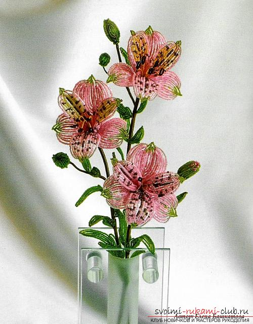 How to weave a flower with alstroemeria (
