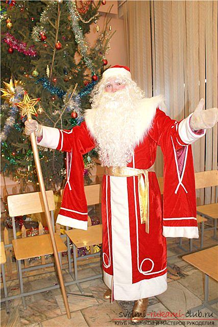Santa Claus costume for the New Year with his own hands. Photo Number 9