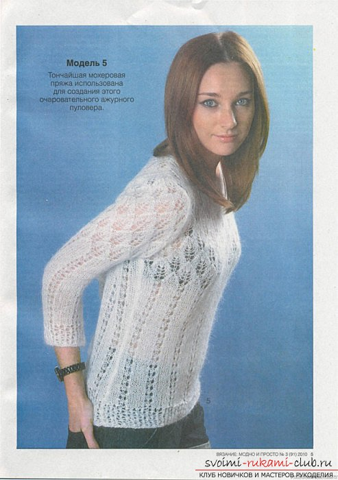 Crochet patterns for red and white pullovers. Photo №4