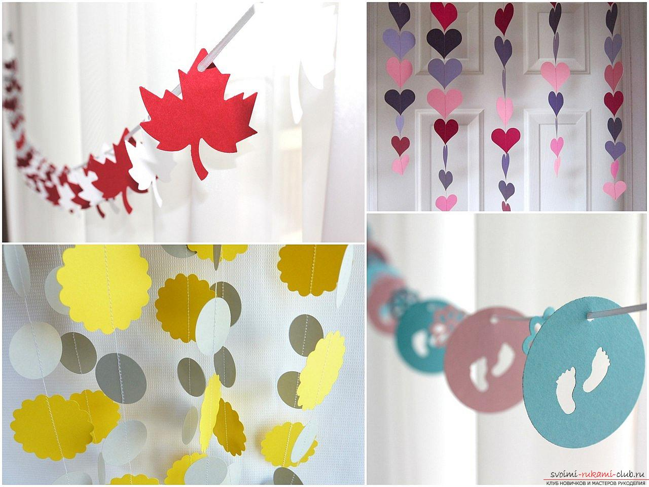 How to make Christmas garlands of paper. Photo №1
