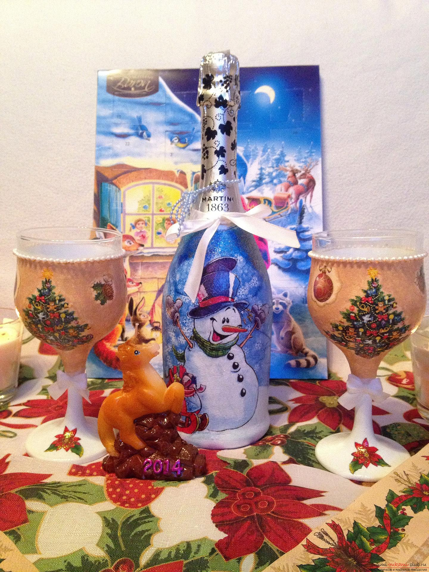 A detailed master class on decoupage learn how to create beauty with your own hands. Having become acquainted with this description, you will learn how to make decoupage of beautiful New Year glasses to the festive table .. Photo №1