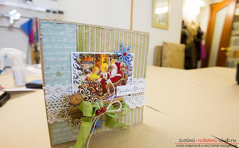 The idea of ​​a scrapbooking card for the new year is home scrapbooking with your own hands. Photo №1