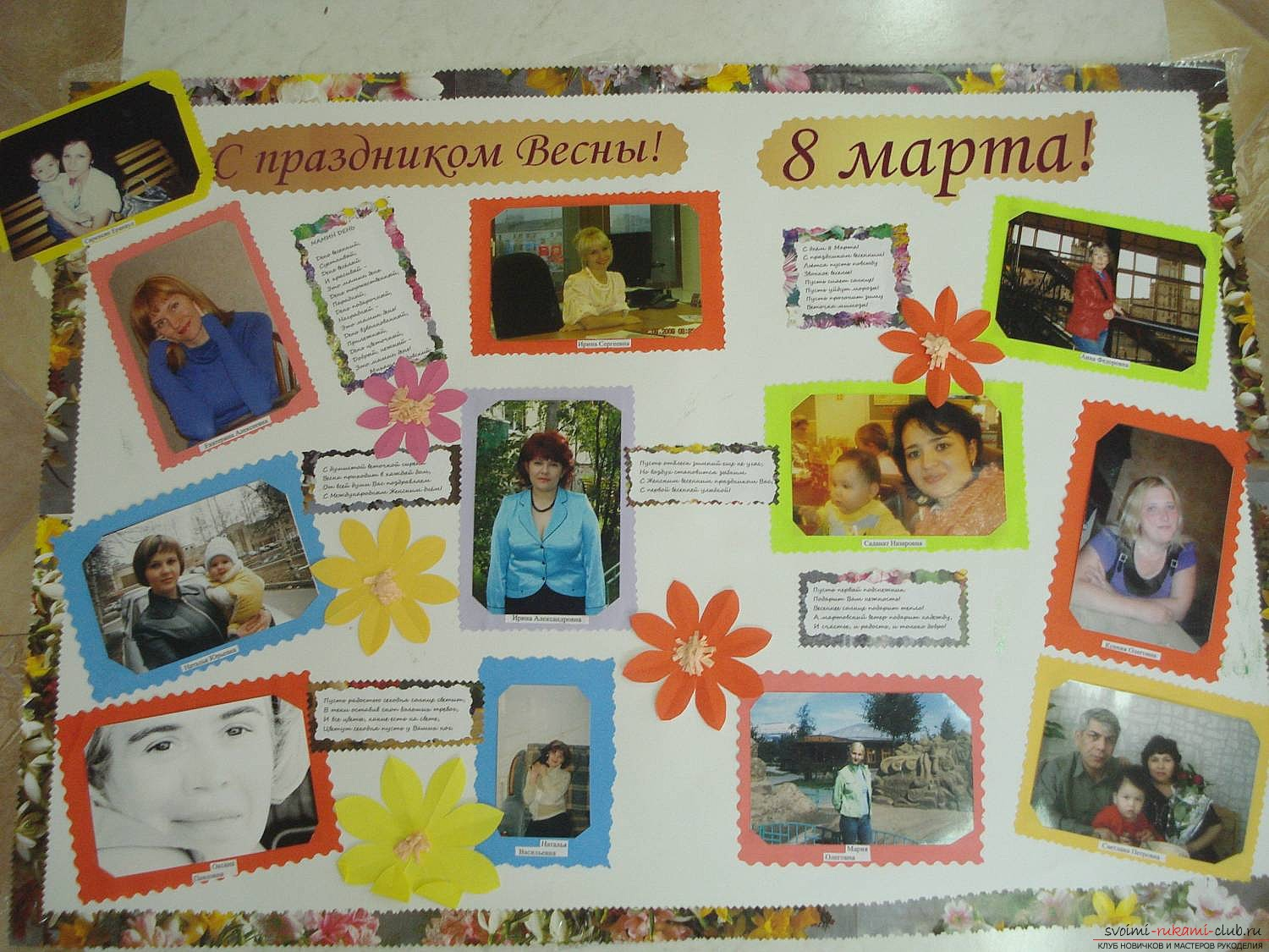 Handy wall newspaper. Simple solutions with a class for free .. Picture №1