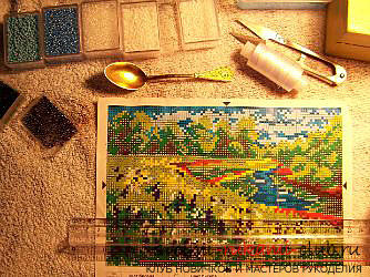 We have to embroider a pattern of beads. Photo №4