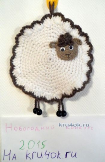 The sheep's stitch is the work of Alexandra Povarova