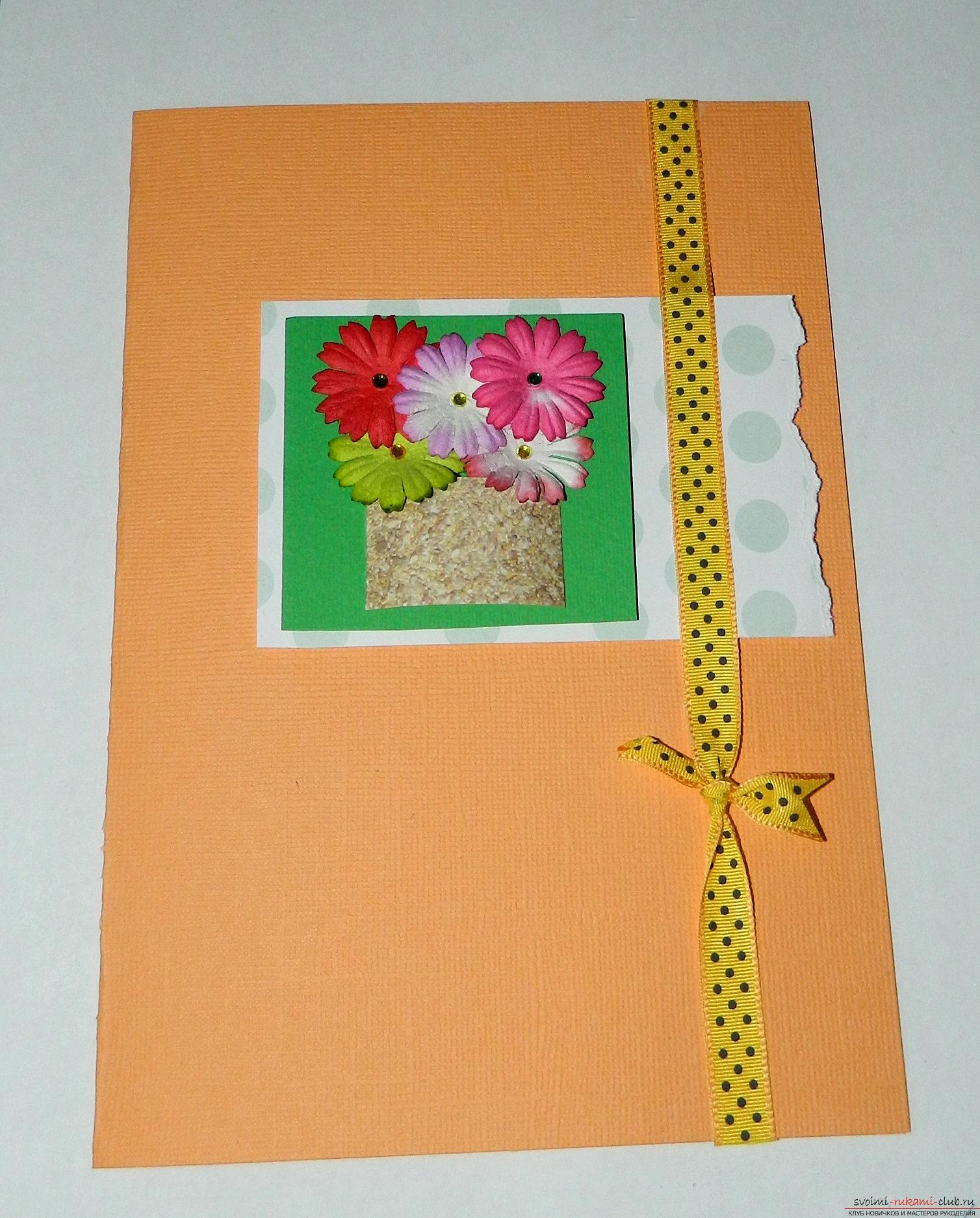This master class will tell you how to make a card by yourself on a celebration .. Photo №13