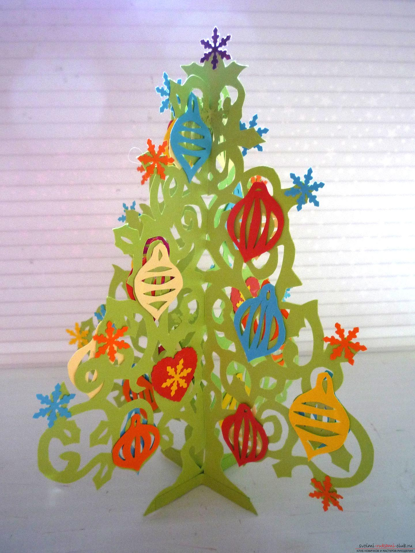 The master class will teach you how to make your own hands a New Year's 3D Christmas tree made of paper. Photo №8