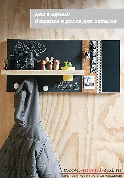 Original interior items with their own hands, how to make a wall mounted organizer at home .. Photo # 1