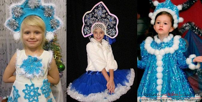 New Year's decoration of the Snow Maiden costume. Photo №1