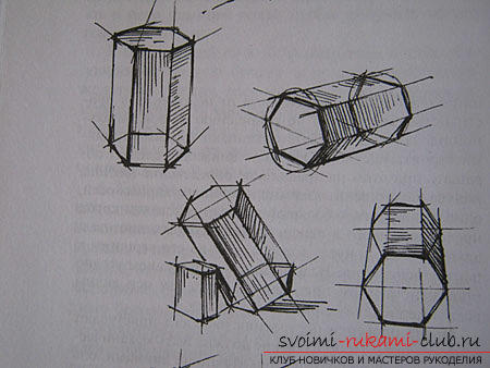 Drawing geometric bodies for beginners. Picture №3