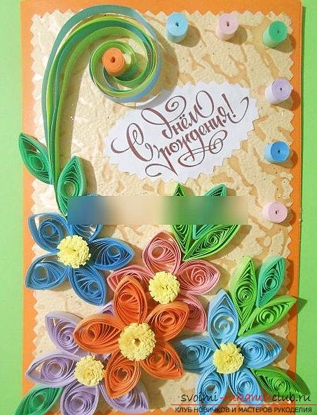 Quilling postcards for the day of jam with your own hands - a step-by-step master class. Photo №1