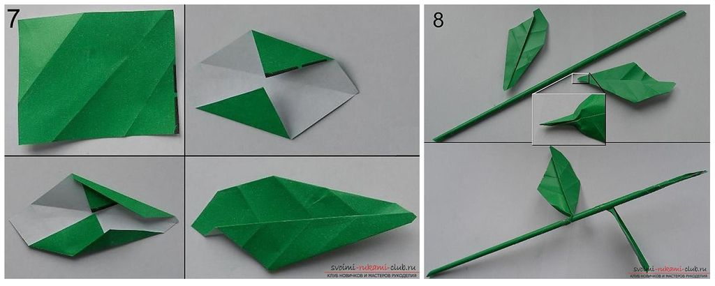 Stem of a paper rose in origami technique