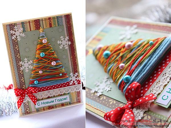 Greeting cards with own hands, how to make a postcard in the technique of scrapbooking, decorating postcards with Christmas trees, mittens or Christmas balls from paper .. Photo # 1