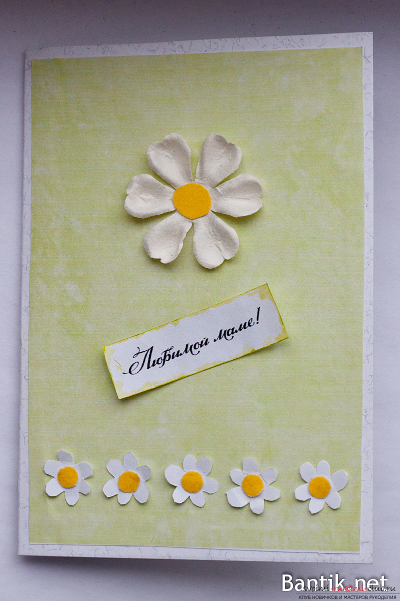 Postcard made of cardboard, made by own hands. Postcard for loved ones is free .. Picture №2
