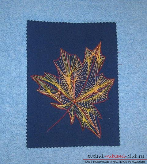 """We embroider the autumn leaf in the technique of """"isolate"""". Photo number 20"""