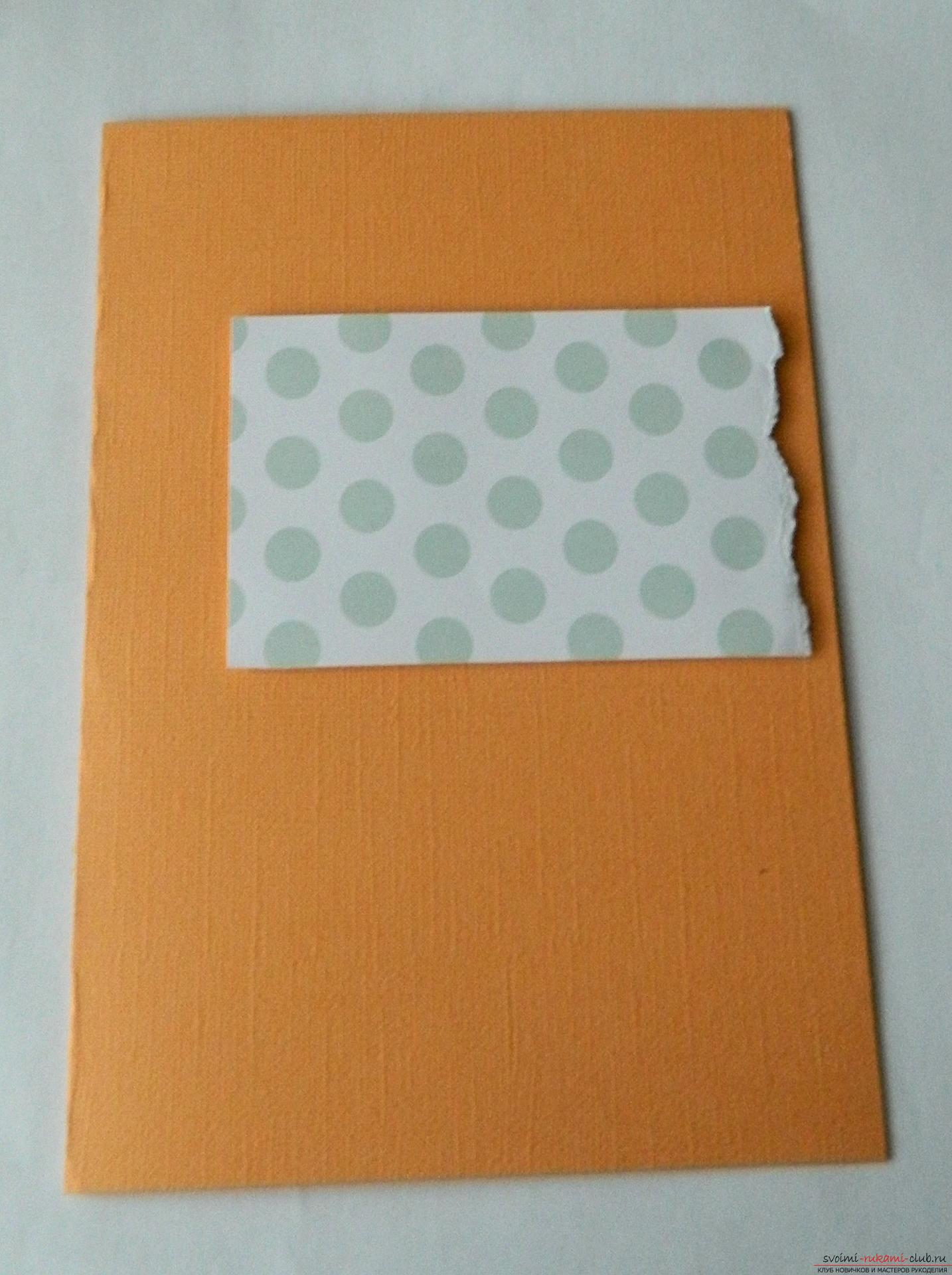 This master class will tell you how to make a card with your own hands for the celebration .. Photo # 4