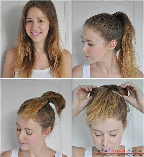 We learn to make fast and beautiful hairstyles with our own hands with a photo. Photo number 12