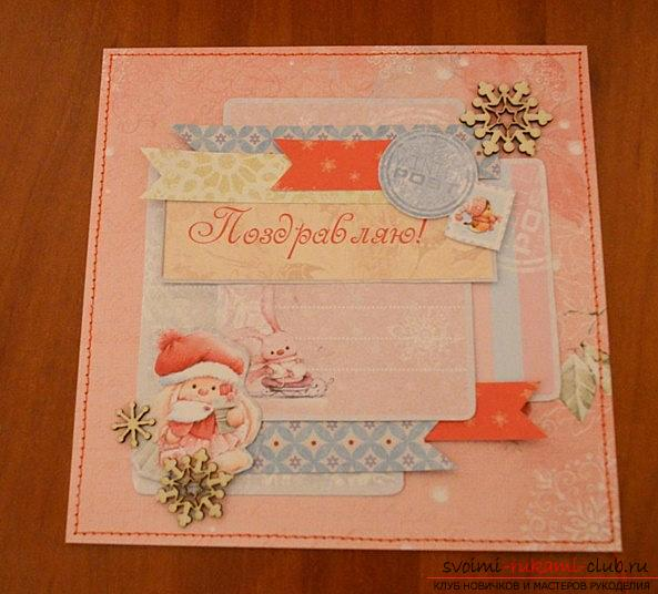 Modern New Year's decoration of the card with your own hands - scrapbooking and technology. Photo №4