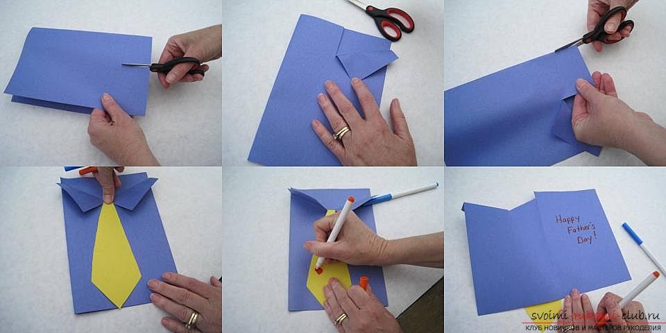 Как сделать открытку своими руками для брата 274