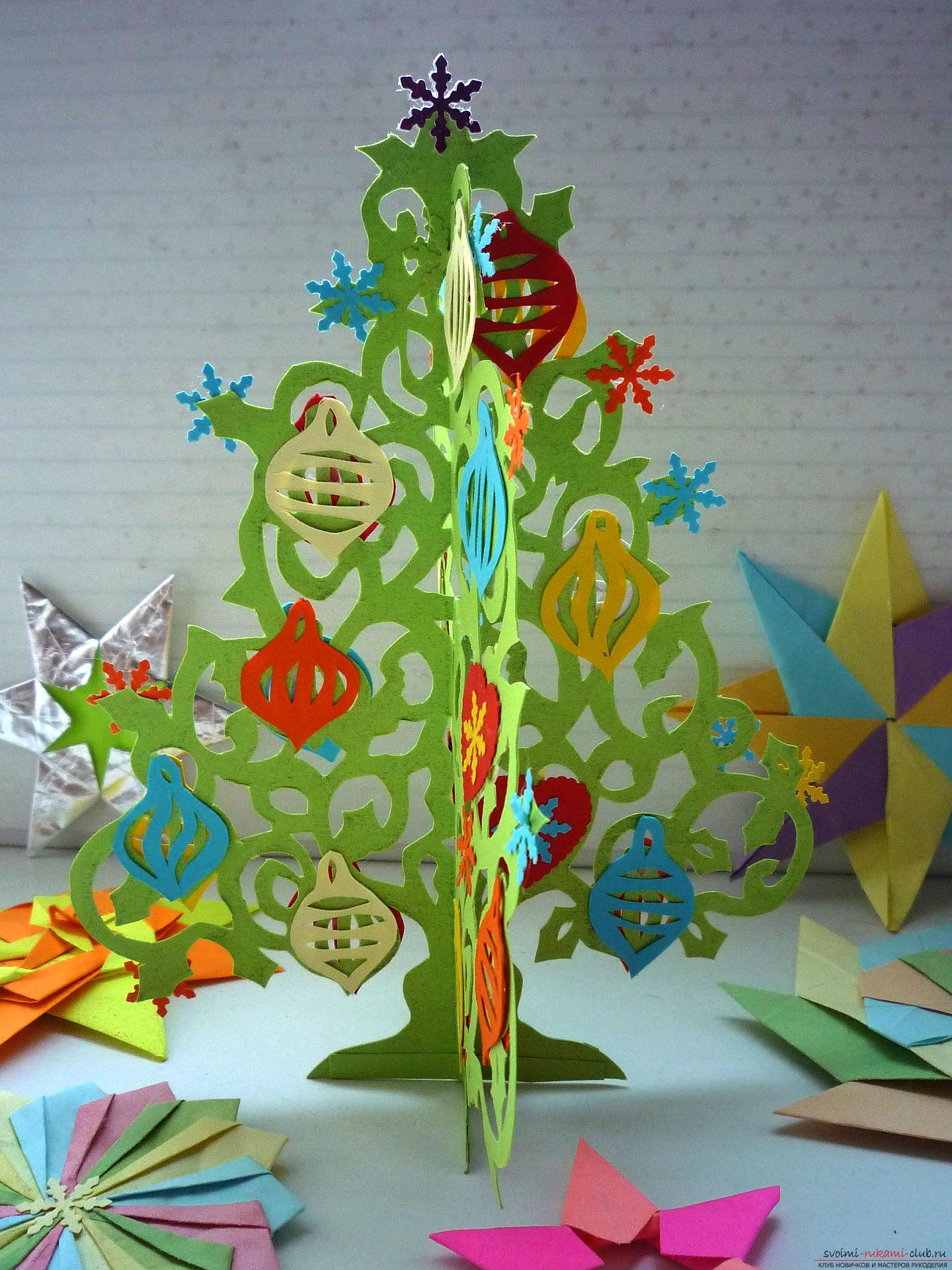 The master class will teach you how to make your own hands a New Year's 3D Christmas tree made of paper. Photo №1