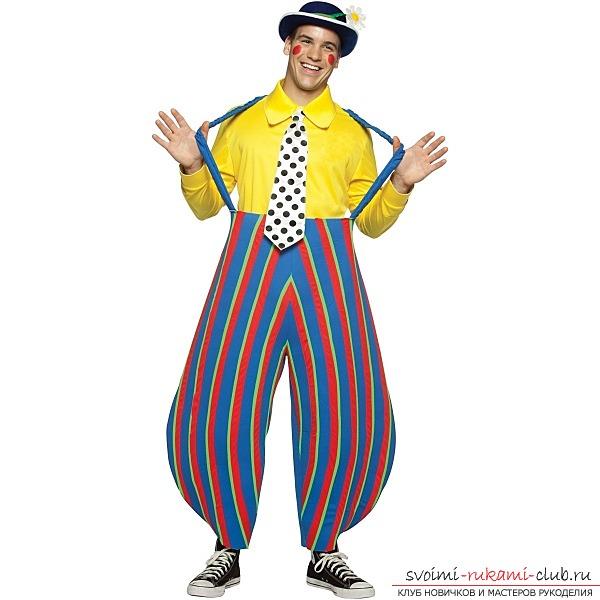 Костюмът на клоун, направен от собствени ръце. Обикновени решения и съвети. Снимка номер 3