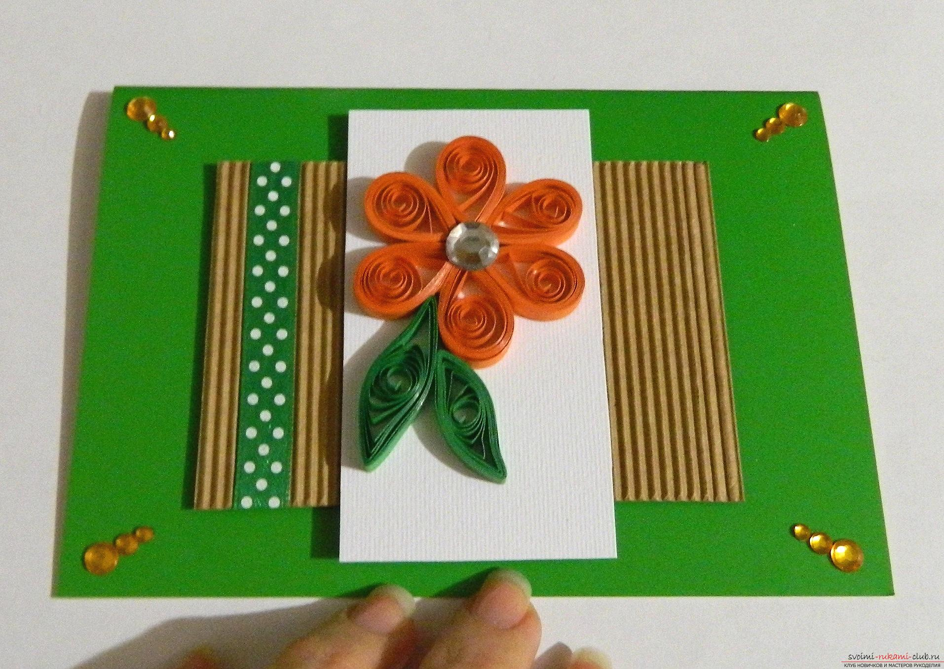 This master class will teach you how to make beautiful quilling postcards with your own hands .. Photo # 16
