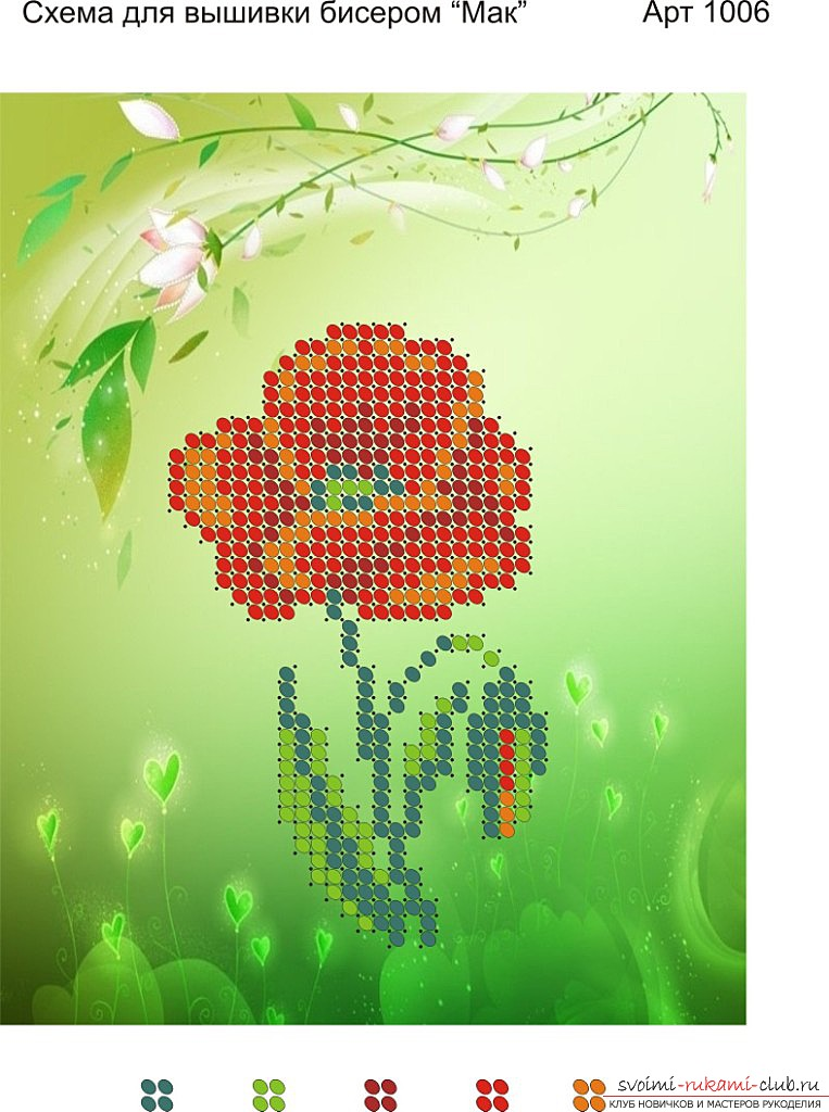 Flowers embroidered with beads. Photo №1
