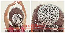 A beautiful and simple hair net for crocheting. Photo №4
