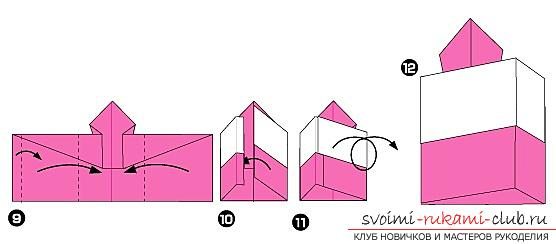 How to fold a beautifully napkin or hand-made paper in origami technique, schemes for children of 8 years .. Photo # 14