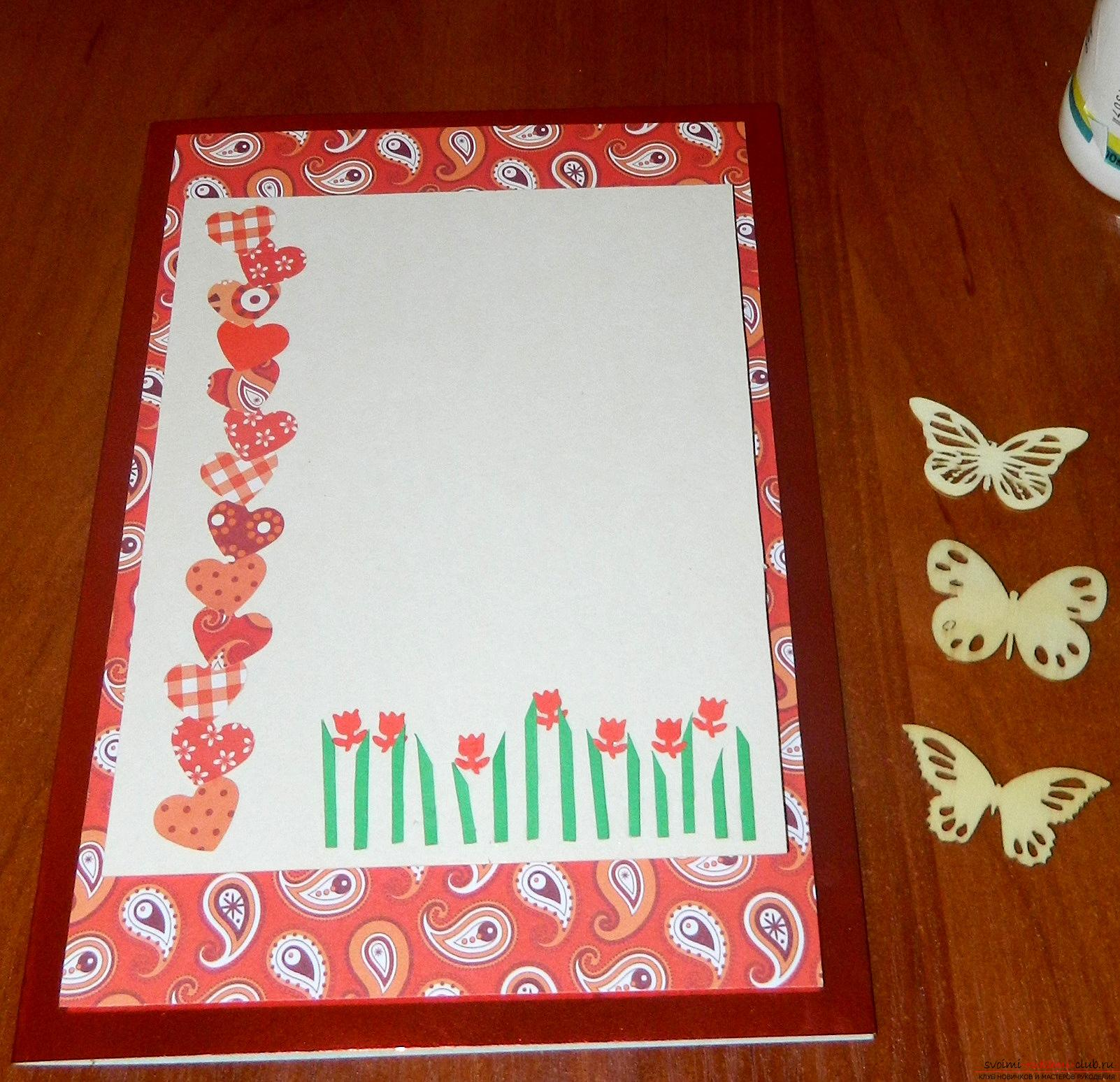 If you want to learn how to make a card with your own hands, look into this master class .. Photo # 11
