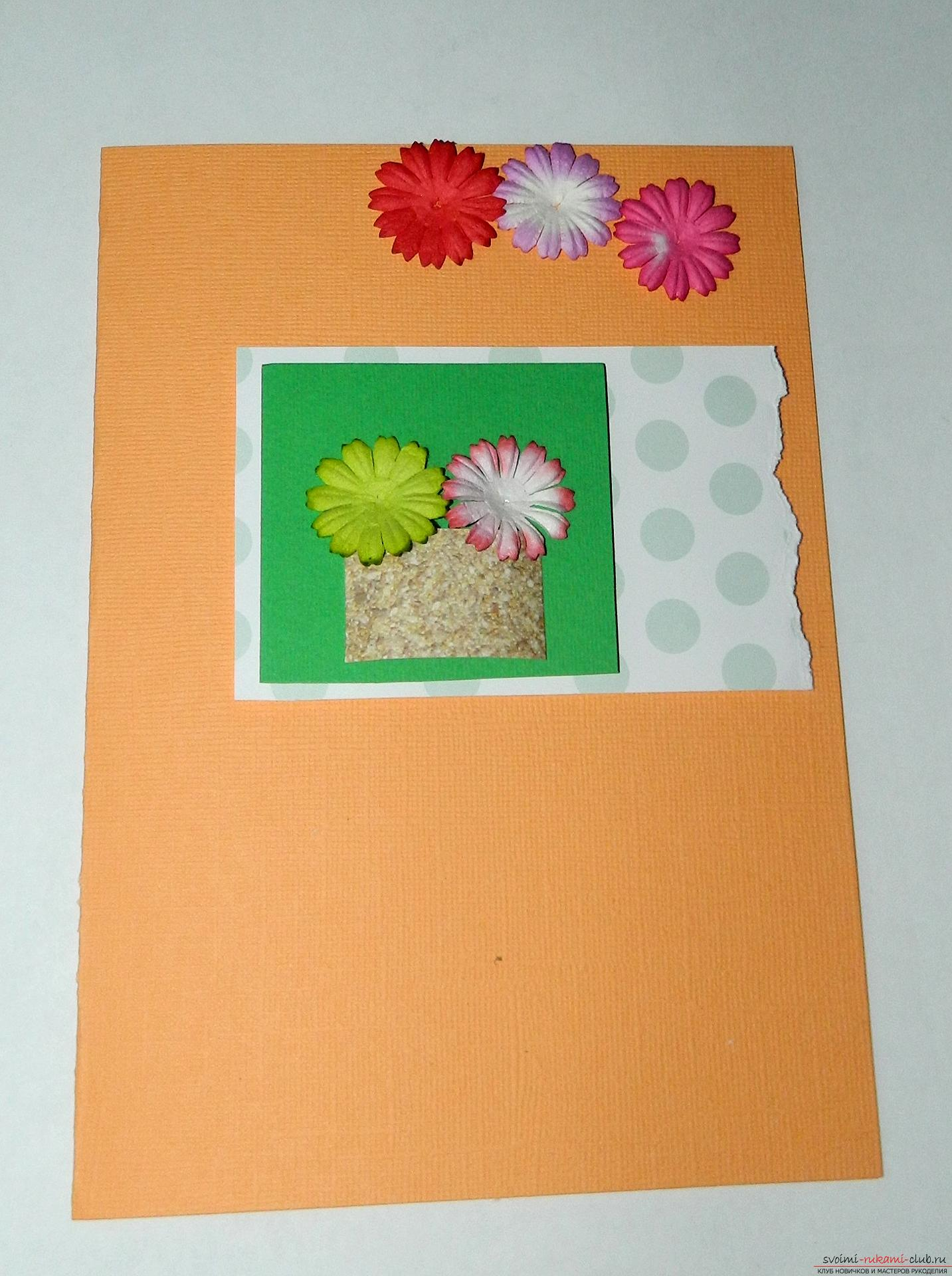 This master class will tell you how to make a postcard with your own hands for the celebration .. Photo # 10
