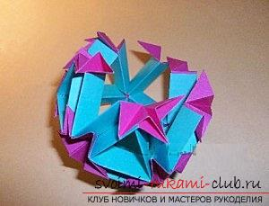 Free master classes for creating modular origami balls, step-by-step photos and description .. Photo # 65