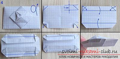 A simple model of a tank made of paper, origami technique. Photo №4