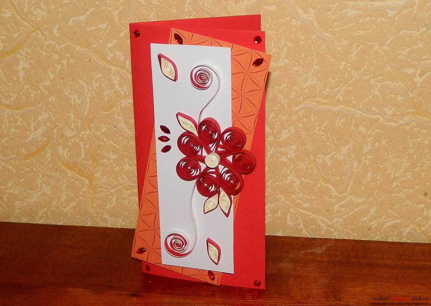 From this detailed master class with a photo you will learn how to create a quilling postcard .. Photo # 24