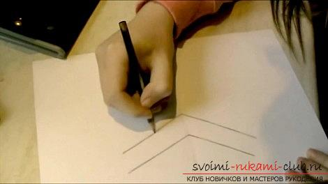 Drawing 3d drawing, image of stairs, pencil for beginners. Photo №1