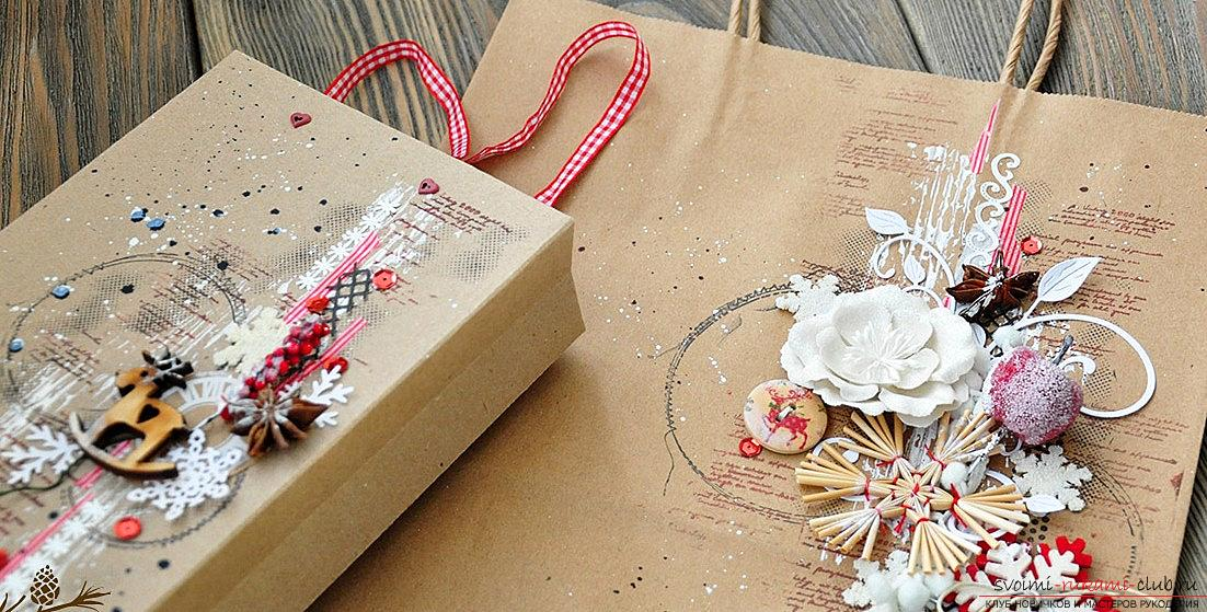 How to make a kraft package for a gift for the new year? Scrapbooking with your own hands. Photo №1