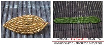 How to weave a flower of narcissus from beads, two variants in different techniques of weaving, diagrams, photos and description. Photo №5