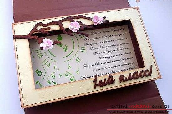 Briefcase: Scrapbooking with your own hands. Photo №7