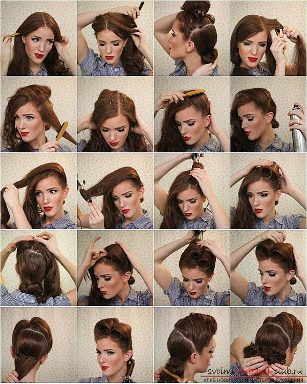 Lessons on the execution of fashionable in 2016 hairstyles on medium hair with their own hands. Photo Number 14