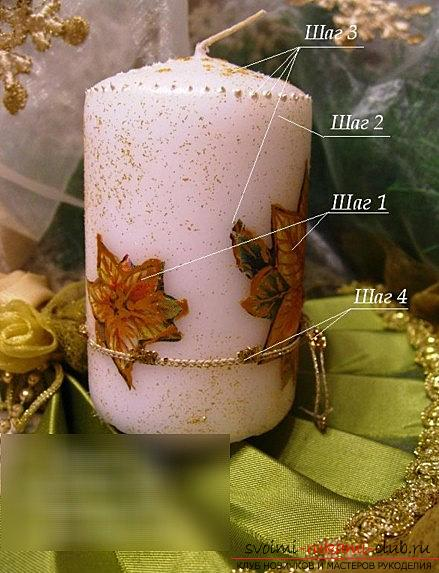 How to make a New Year's decoupage for a candle - a master class with your own hands. Photo №5
