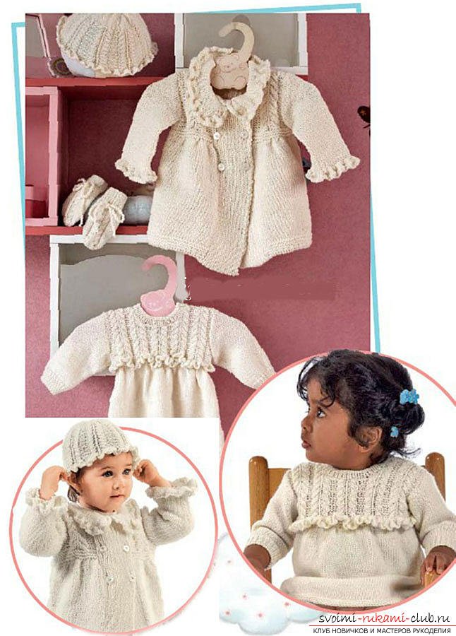 Universal set of clothes for a newborn girl. Photo Number 9